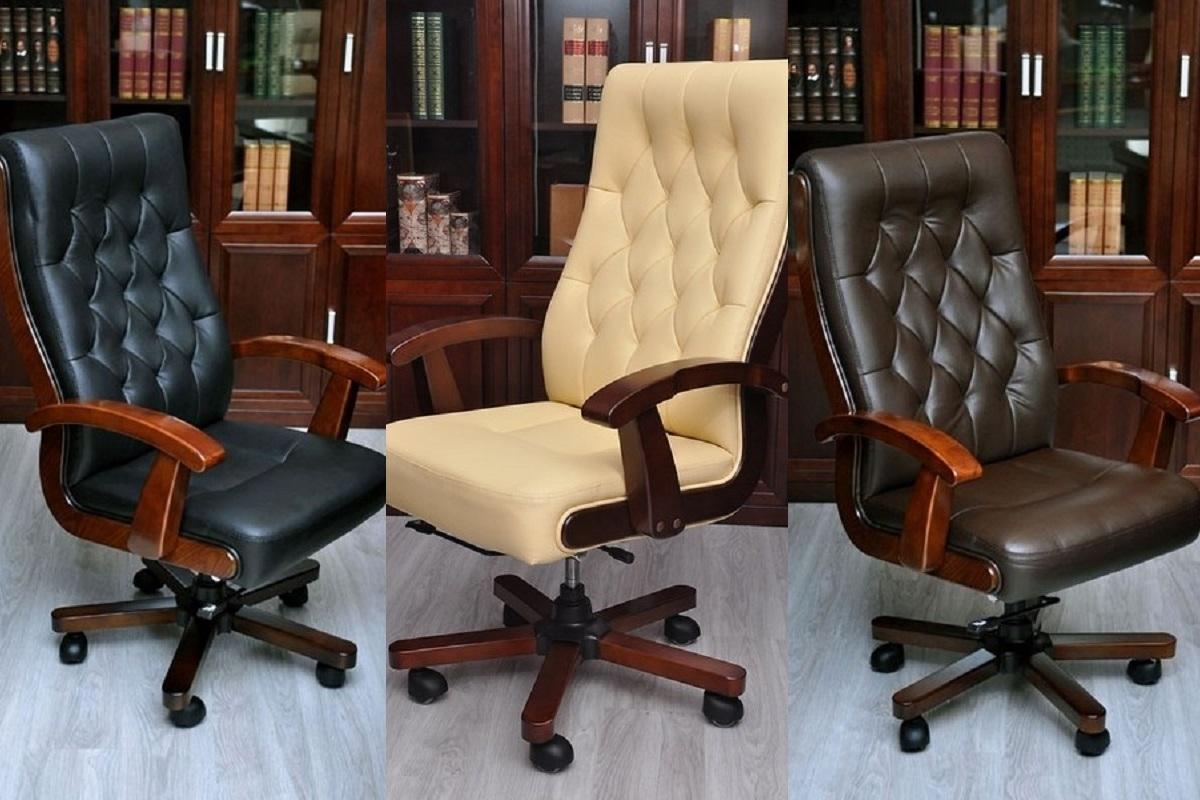Poltrona direzionale in pelle beige crema moderna ed elegante - Poggiapiedi da ufficio ...